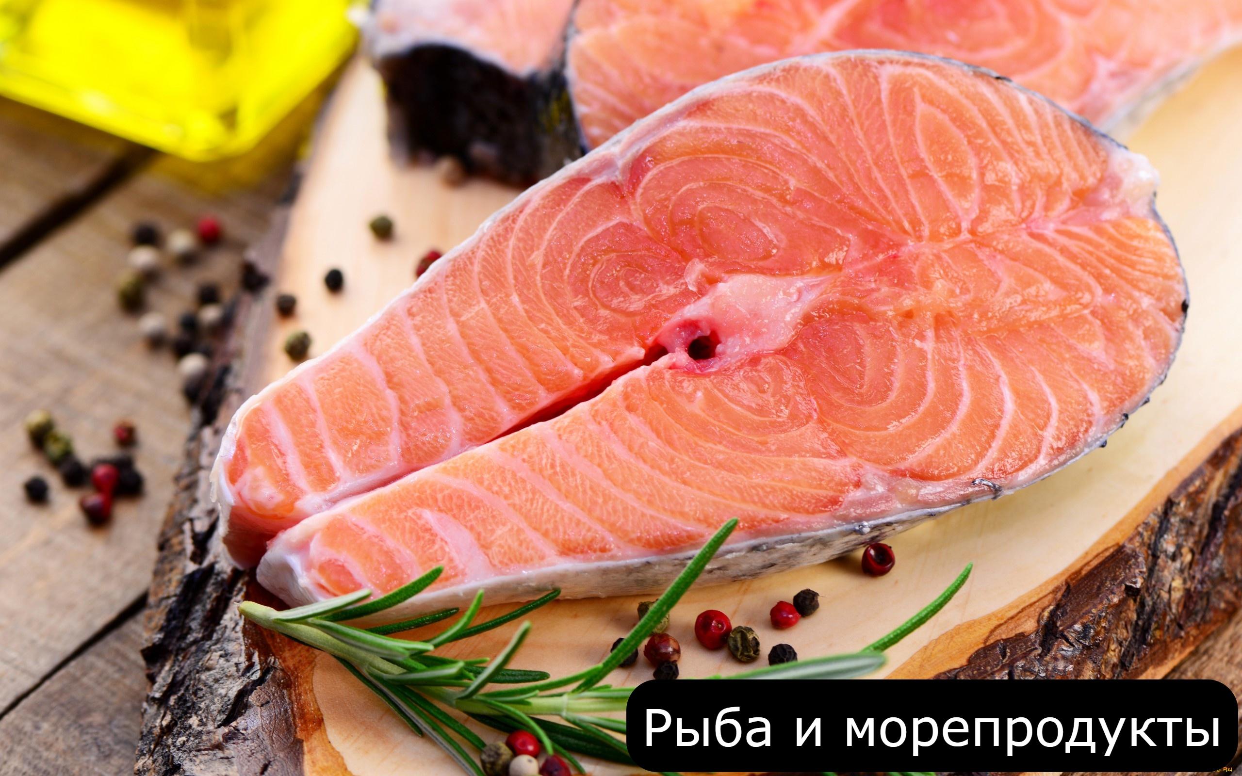 Цены на рыбу в Болгарии